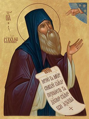 An icon of St Silouan the Athonite.