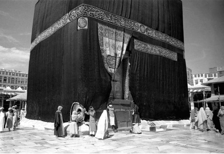 The #Kaaba in 1947  #Islam #Sufism #Mysticism #Spirituality