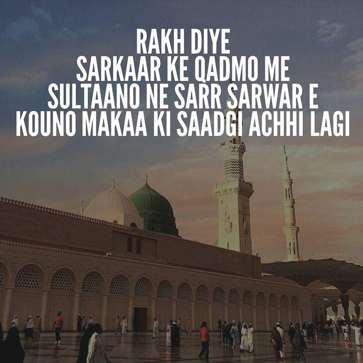 #naat #poetry #urduquotes #naat e paak #Allah #islamicquotesandpictures #prophetmuhammad