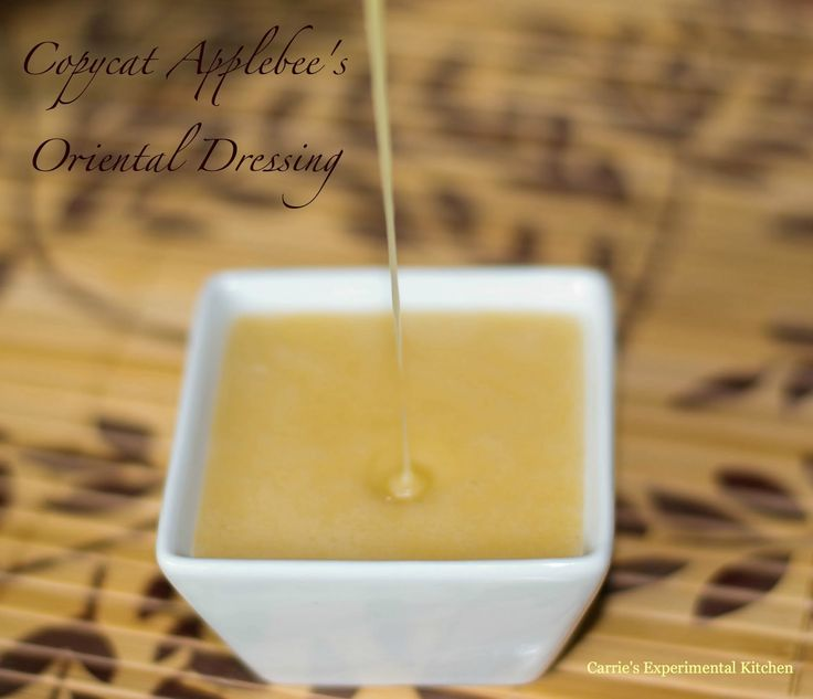 Applebee's Oriental Dressing (Copycat) - Carrie's Experimental Kitchen