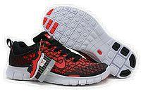Kengät Nike Free Spider Miehet ID 0011