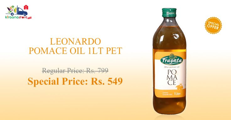 Now you can buy online Leonardo Pomace Oil 1 Ltr at discounted price only at Kiraanastore.