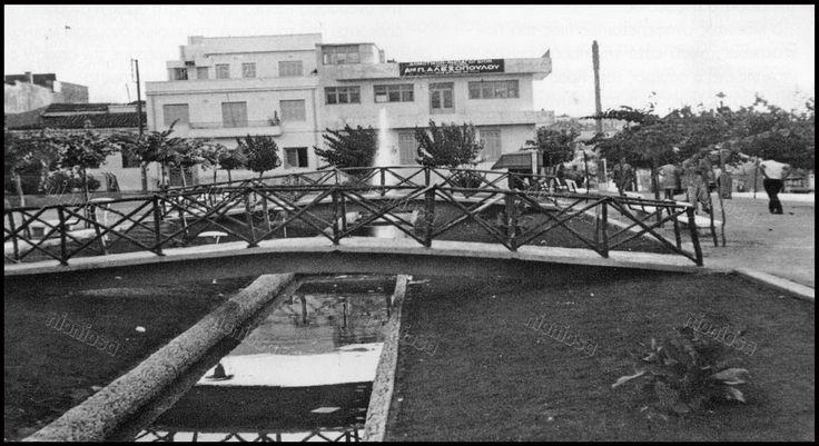 Πλατεία Πηγάδας, Πειραιάς. Φωτογραφία από το περιοδικό Πειραϊκό Ορόσημο, τεύχος 46.