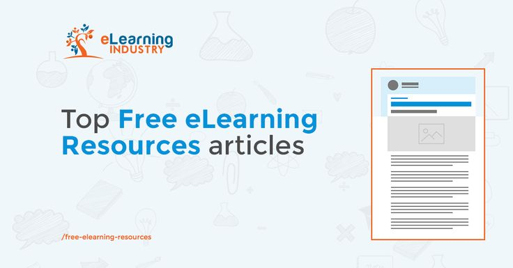Бесплатно электронного архива ресурсов - электронного промышленность
