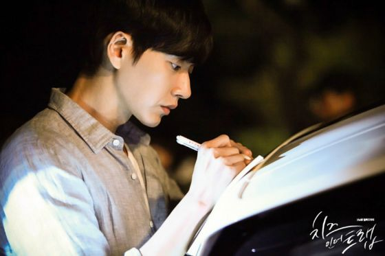 Cheese in the Trap | Park Hae Jin