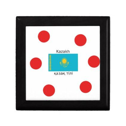 #Kazakh Language And Kazakhstan Flag Design Jewelry Box - #country gifts style diy gift ideas