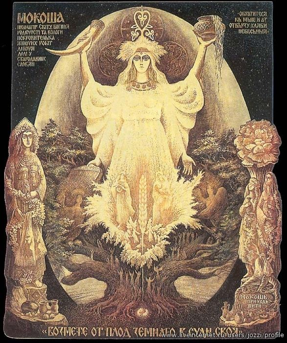 """Mother Mokosh, a major Slavic Goddess of the Earth, also called  Mati-Syra-Zemlya, or """"Moist Mother Earth."""" Mokosh spins flax and wool at night and shears sheep. She also spins the web of life and death. (Fate) She is a Goddess of fecundity and midwifery."""