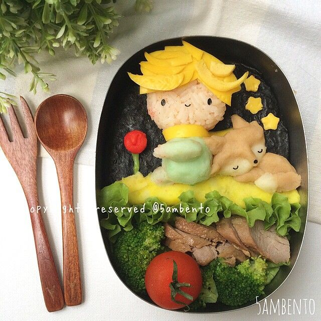 The little prince bento