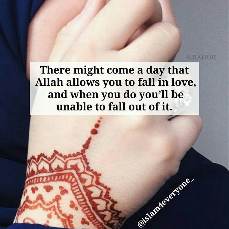 """14.7k Likes, 279 Comments - ISLAM IS PERFECT (@islam4everyone_) on Instagram: """"There might come a day that Allah allows you to fall in love, and when you do you'll be unable to…"""""""