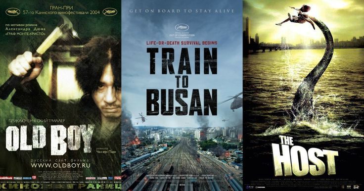 Top 10 des meilleurs films coréens de ces dernières années, trash et violent à la fois | Topito