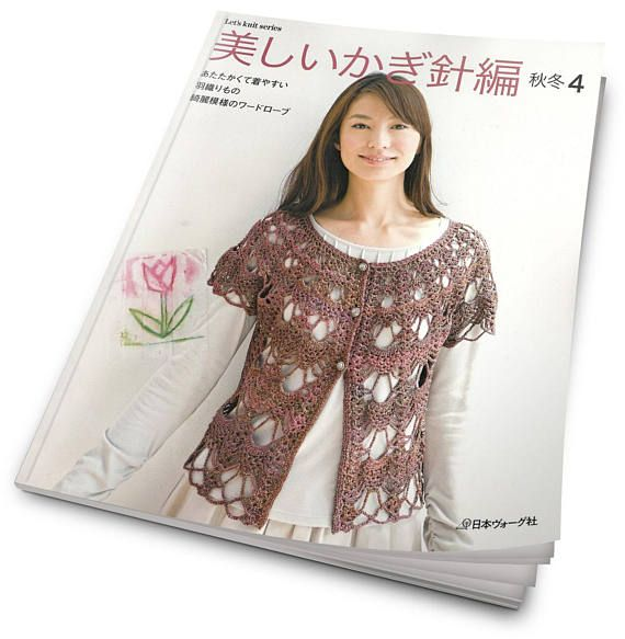 Crochet Patterns-let's knit series-Japanese crochet