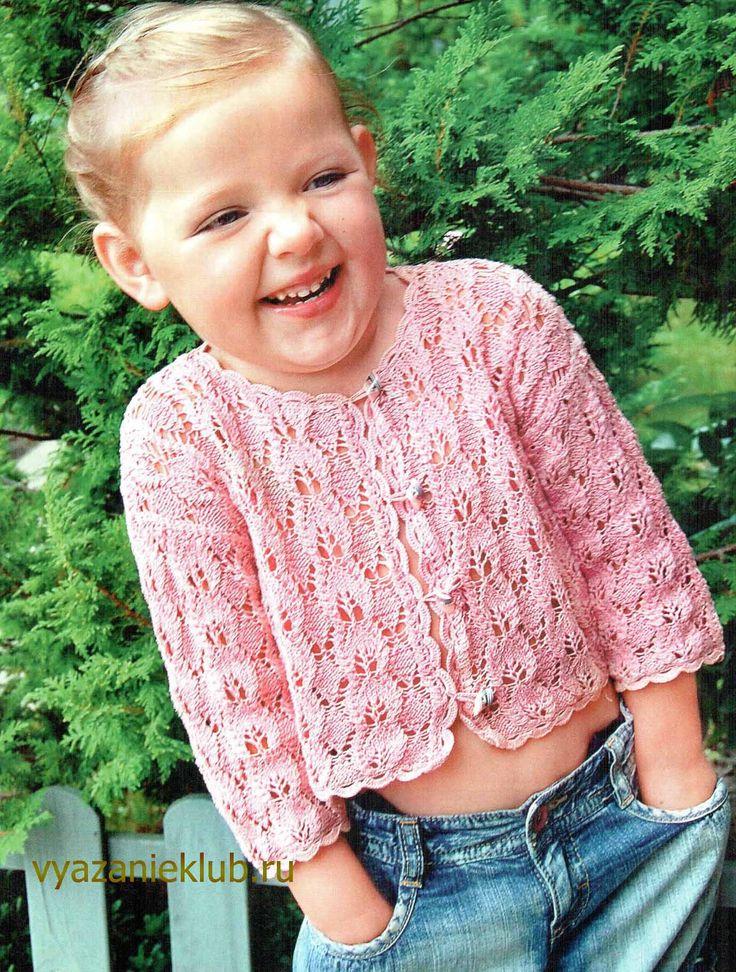 Кофточка для девочки 2-3 года - Для детей до 3 лет - Каталог файлов - Вязание для детей