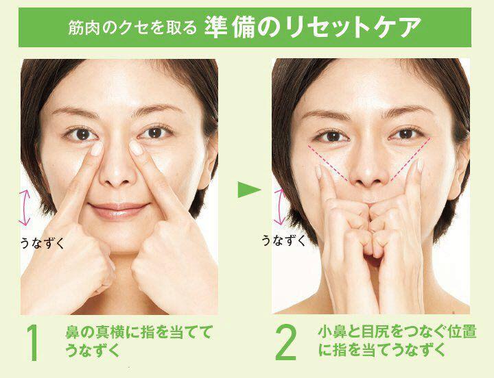 顔の筋肉を整えて「3大老けライン」が薄くなる  WOMAN SMART NIKKEI STYLE