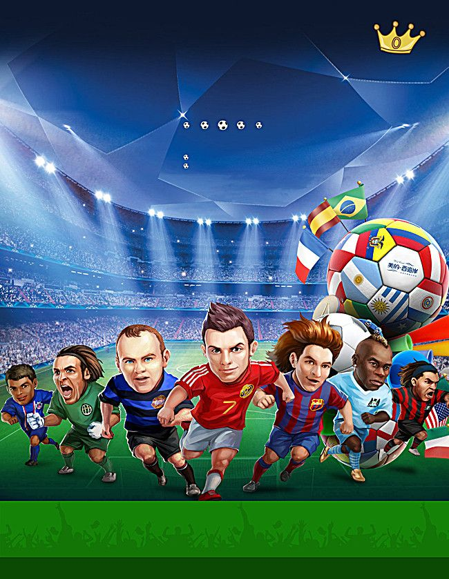 World Cup European Cup Background European Cup World Cup World