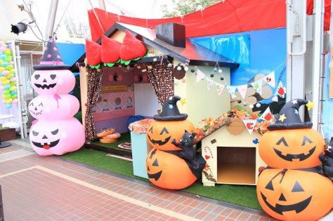 Come in costume! Fantastic line up for this year's Halloween party at Seibu Amusement Park. The party starts from 6 pm, but they have other events before that. 16.45 Halloween Parade 17.15 &#…