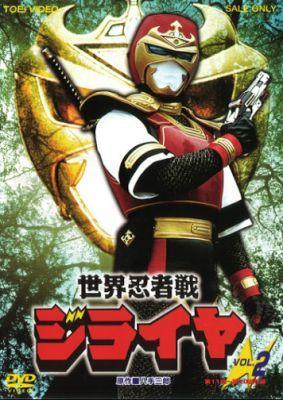 Jiraya- O incrivel ninja- Completo Dual Audio + Legenda | TokusatsuS WorlD
