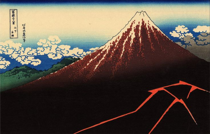 Katsushika Hokusai - Rainstorm Beneath the Summit - 1821 - Edo Period Discover the coolest art shows in NYC at: https://www.facebook.com/artexperiencenyc