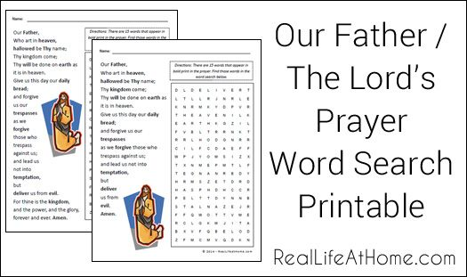 Lord's Prayer / Our Father Word Search Printable (free download includes two versions of the prayer)