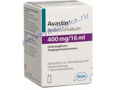Купить Авастин 400 мг в Москве дешево... Авастин инструкция цена...