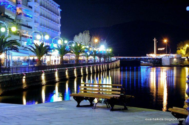 GREECE CHANNEL | Chalkida, Evia island