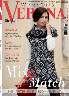 Verena Stricken №4 2015 Winter