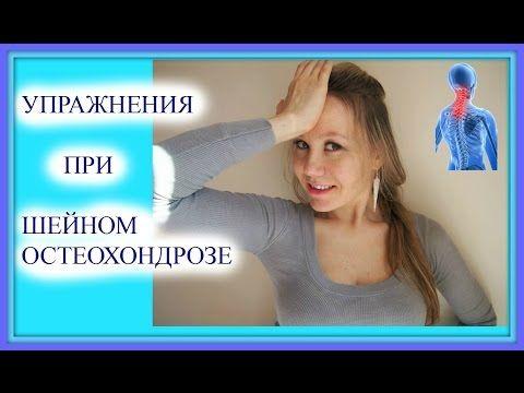 """Сюжет передачи """"О самом главном"""" с Сергеем Бубновским. Эфир от 12.12.2014 г…"""