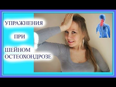 Лечебная йога для шеи, головы и плеч. Комплекс упражнений йоги для шейного отдела позвоночника - YouTube