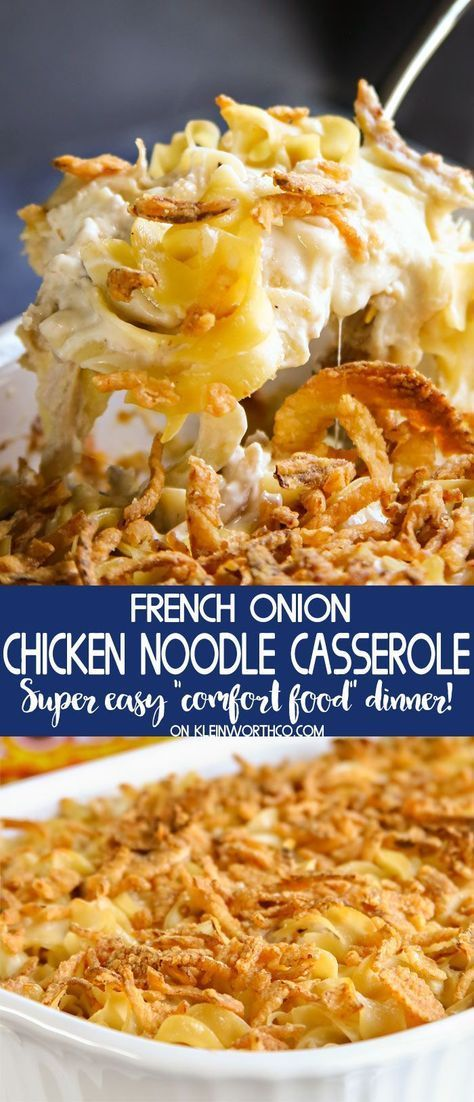French Onion Chicken Noodle Casserole is an easy family dinner idea that everyone loves. Simple to make with rotisserie chicken & egg noodles. Delicious! @KleinworthCo #chickenrecipes #casserole #dinner #noodle #pasta #easyrecipes
