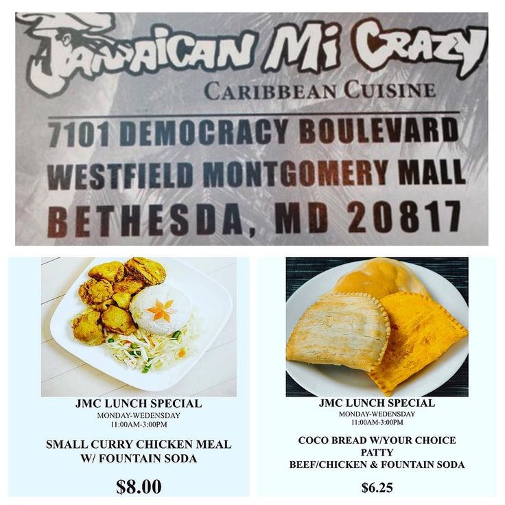 Wed Food Specials: Westfield Montgomery Mall (inside Food Court) Lunch