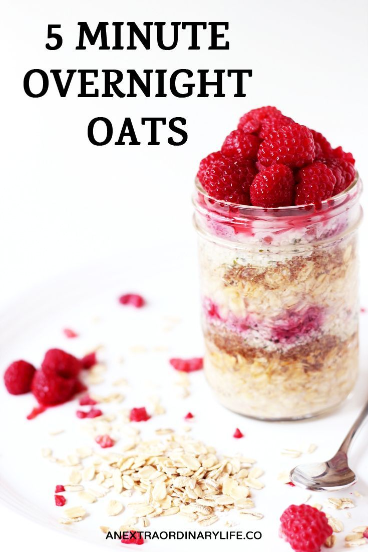Are you too busy to eat breakfast? No wonder you don't have any energy and you're stressed out! Click here for a quick breakfast idea that takes less than 5 minutes to prep the night before and requires no cooking. This is perfect for busy moms who work and need to get the whole family fed and out the door every morning!