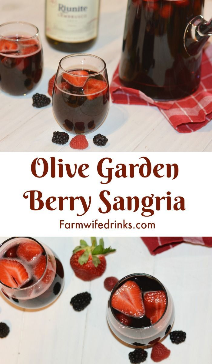 This mixed berry sangria is the perfect amount of sweet and dry to serve to a crowd of mixed wine drinkers. If you love Olive Garden Berry Sangria, you will love this sangria recipe.