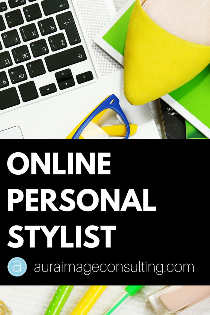 22 best my styling services images on pinterest auras fashion aura image consulting look stylish feel confident fandeluxe Gallery