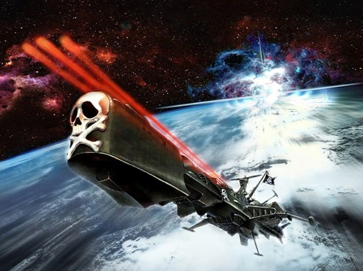 The Pirate Ship Arcadia | The Arcadia - Space Pirate Captain Harlock