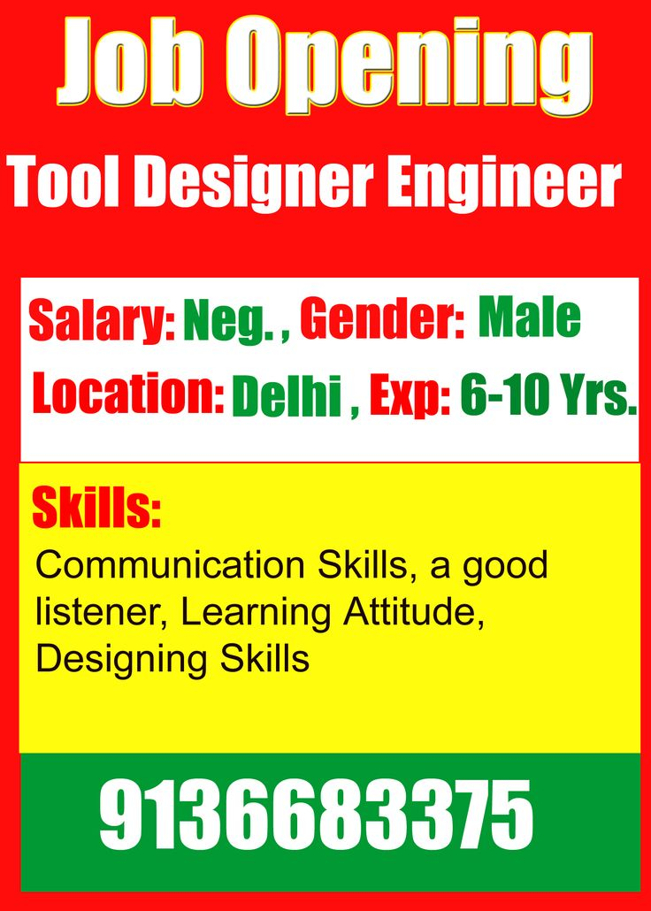 Requirement for Tool Designer