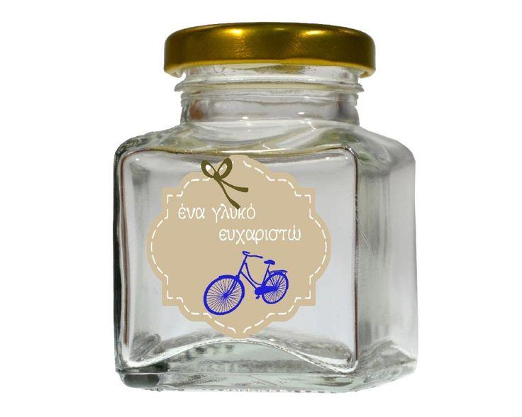 Ποδήλατο, αυτοκόλλητες ετικέτες για κουτάκια, μπομπονιέρες , προσκλήσεις , μπουκαλάκια αναψυκτικών,0,12 € , http://www.stickit.gr/index.php?id_product=17848&controller=product