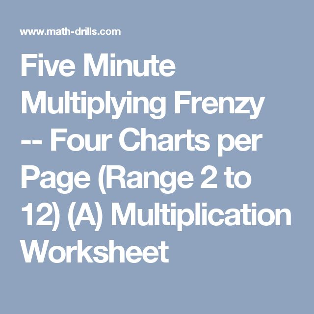 16 best Math game online images on Pinterest Math games - subtraction frenzy worksheets