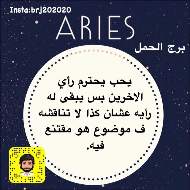 Pin By برج الحمل On Arabic Arabic Quotes Social Security Card Quotes