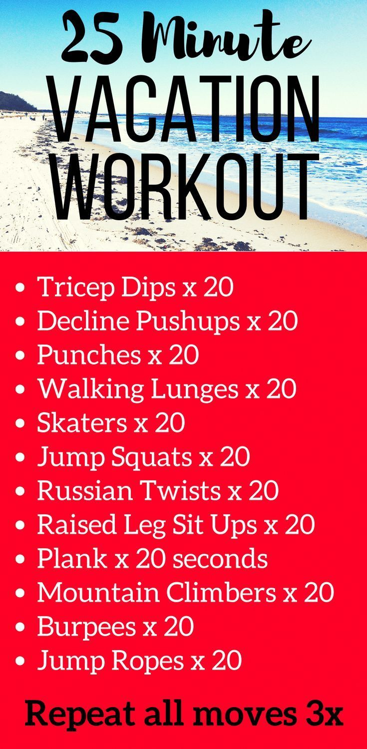 25 Minute Vacation Workout with No Equipment