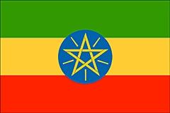 Ethiopia!