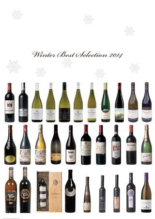 Winter Best Selection 2014 Support Information