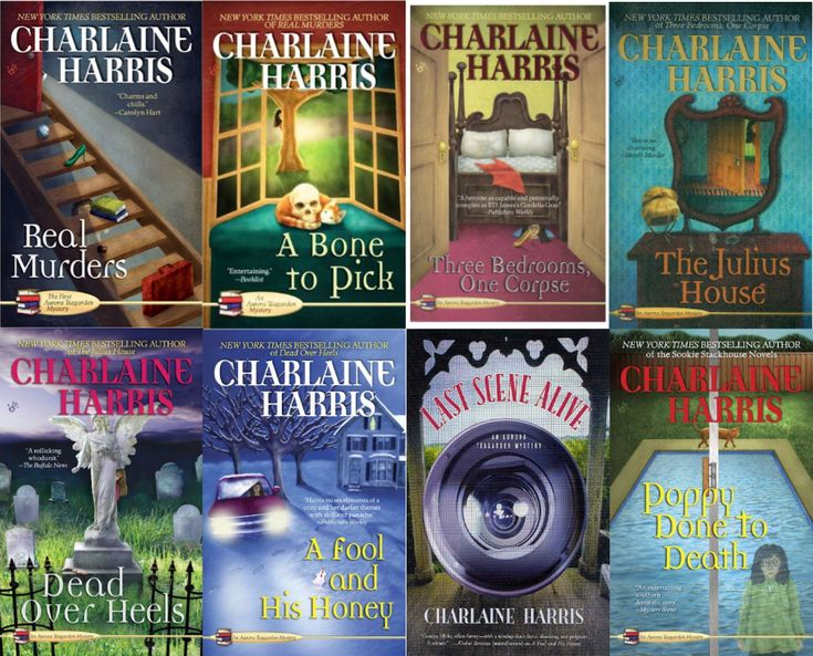 Another side of Charlaine Harris - Blog Post | BookPage. A look at the Aurora Teagarden mysteries.