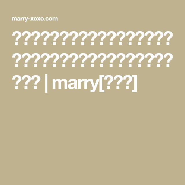 幸せを呼ぶと海外で大人気♡折り紙で作る『ラッキースター』のアイデアまとめ* | marry[マリー]