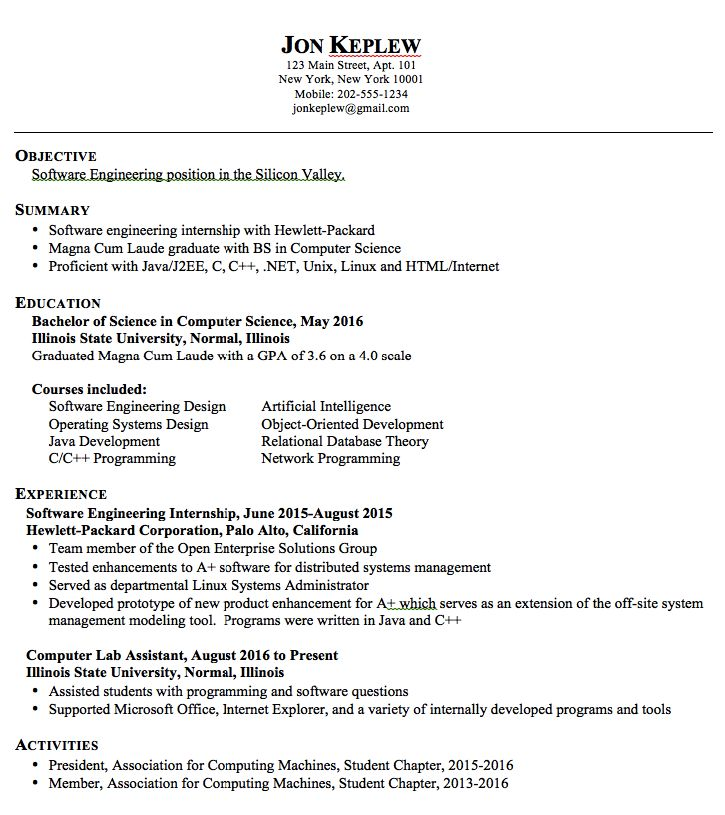 sample resume software engineering httpexampleresumecvorgsample resume