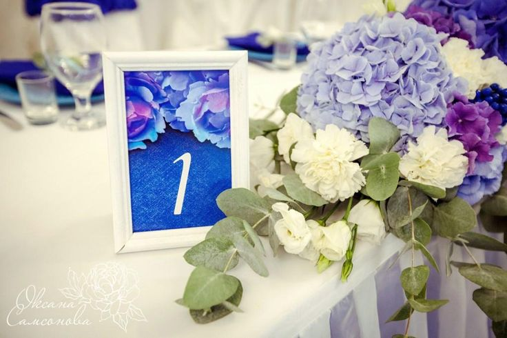 Номер стола на свадьбе