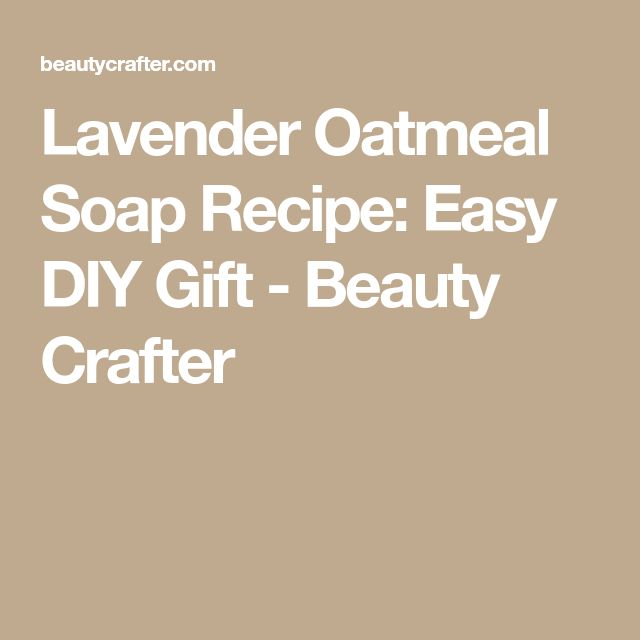 Lavender Oatmeal Soap Recipe: Easy DIY Gift - Beauty Crafter