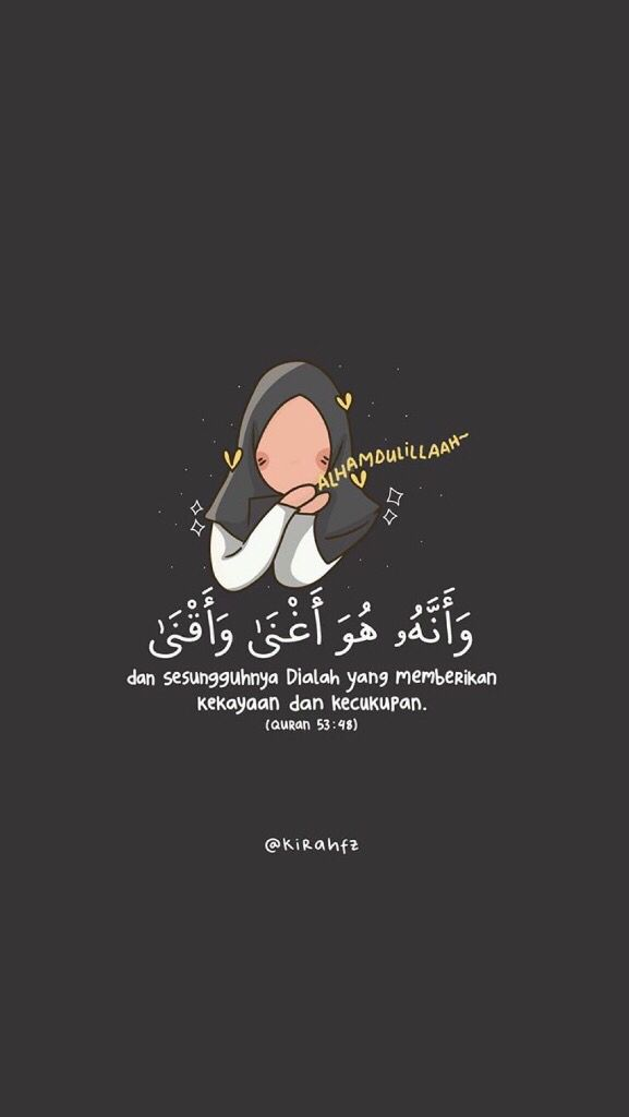Pin Oleh Salsabila S R Di Phone Wallpapers Islamic Quotes