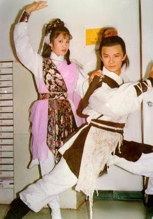 Felix Wong Yat Wah as Kwok Ching & Barbara Yung Mei Ling as Wong Yung in The Legend of the Condor Heroes