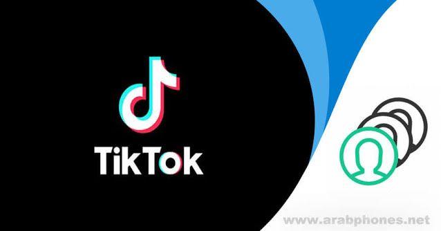 تسجيل الدخول على Tiktok بحسابات متعددة مختلفة Retail Logos Lululemon Logo Logos