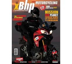 The magazine, although targets Indians, will be a sensory delight to read and feel to any one across the world. Focusing on the powerful concept of i,the Biker which places the man before the machine and not vice versa. Subscribe xBhp magazine online on Infibeam with the lowest price in India.