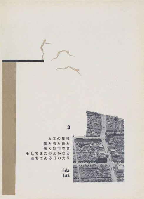 Koshiro Onchi - Functional Flight, 1934